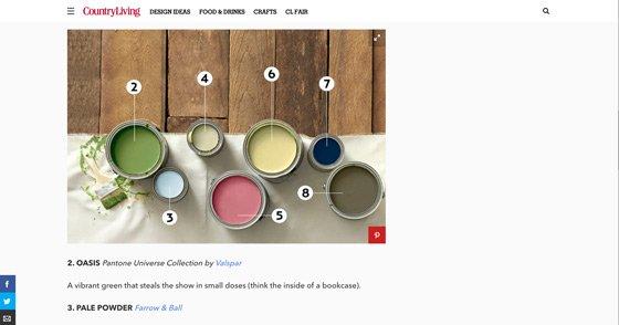 Ejemplo de buena integración de Pinterest en eCommerce