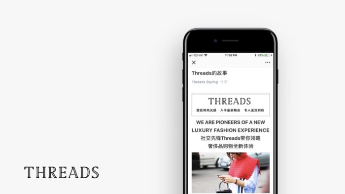 email moda