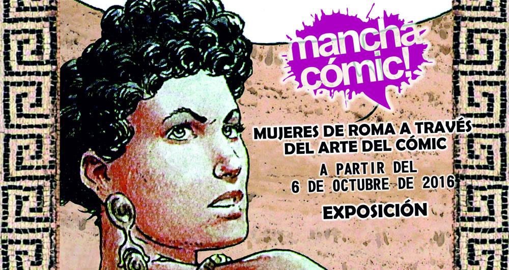 """Exposición """"Mujeres de Roma a través del Arte del Cómic"""""""
